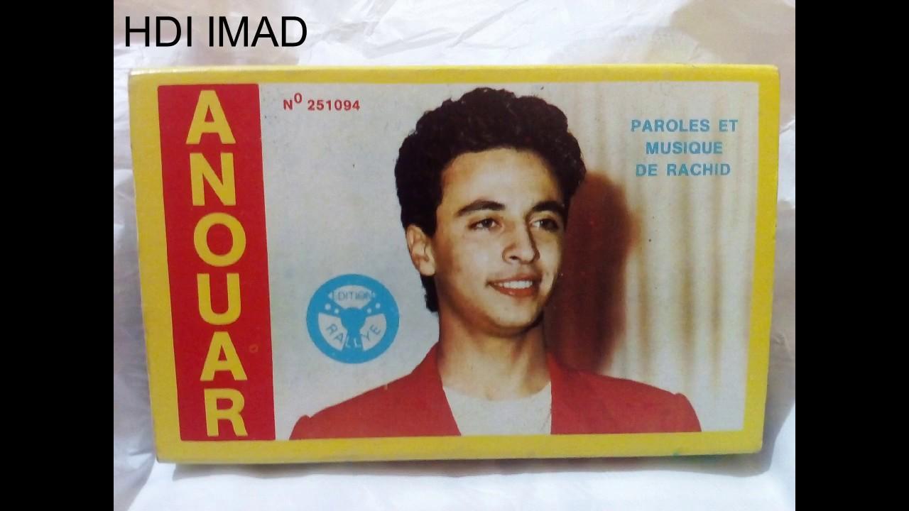 cheb anouar choufou el hali mp3 gratuit