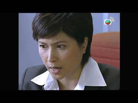 Xem phim Đội chống tham nhũng - ĐỘI HÀNH ĐỘNG LIÊM CHÍNH 2004 | Tập 1 | Vụ án dựa trên thực tế được điều tra bởi ICAC