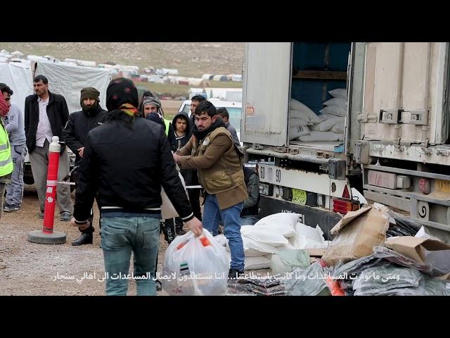 الهلال الأحمر الإماراتي ومؤسسة بارزاني الخيرية يوصلان المساعدات إلى جبل سنجار