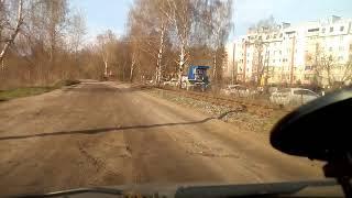 Дороги Ярославля.