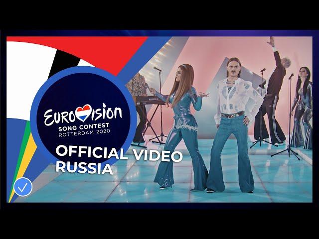 Евровидение-2020 официально отменили из-за короновируса.
