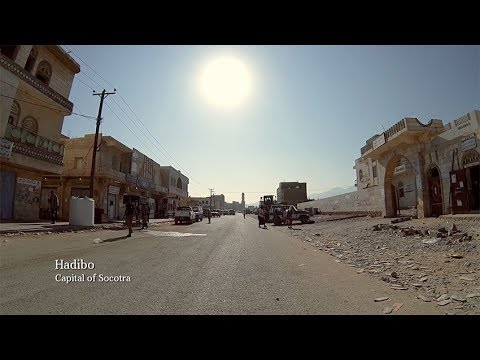 "Hadibo, Socotra Island, Yemen - Scene Documentary ""Socotra, The Hidden Land"""