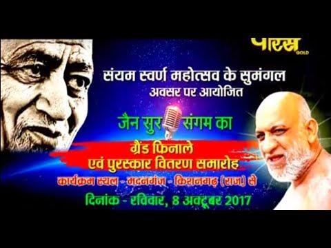 Srisudha Videos | WapHay Mobi