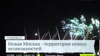 Красочный фестиваль фейерверков в Новой Москве