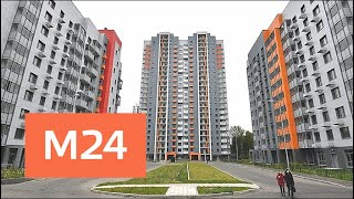 Заселение нового дома по программе реновации на юге Москвы начнется 8 сентября - Москва 24