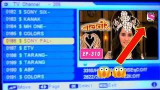 Sony Pal ,Zee Amonl ,Colour Ristey ,Sony Wap ,Zee Amonl Cinema फिर से इन्हें जोड़ लो On DD free di