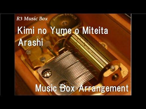Kimi no Yume o Miteita/Arashi [Music Box]
