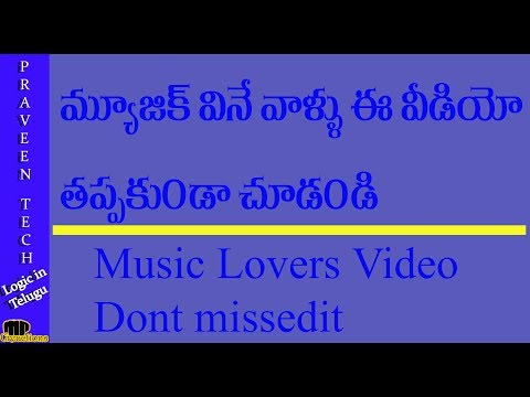 how to music search app|shazam app in telugu|worlds best music search app|shazam