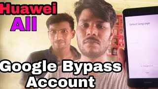 Huawei All Phone   Google Bypass Account Add   Hard Reset Phone