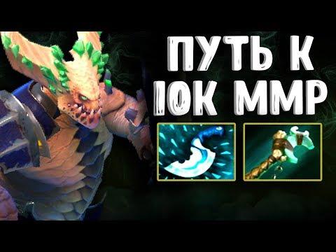 видео: ПУТЬ К 10К ММР underlord dota 2