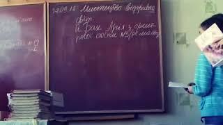 УРОК МУЗЫКИ 7-ОГО КЛАССА