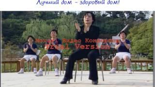 Корейская зарядка в Нуга Бест(, 2015-09-21T15:03:49.000Z)