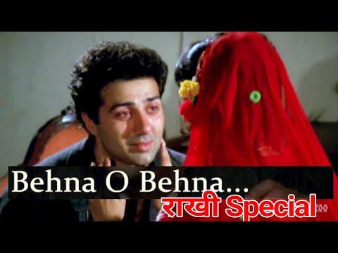 Behna O Behna (Rakhe Song) Sunny Deol - Sulabha Deshpande - Shankara - Anuradha Paudwal - Mohd Aziz