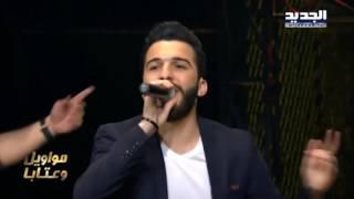 Hazem Al shareef yasmee al shamحازم الشريف نحنا اهل الراية ياسمين الشام
