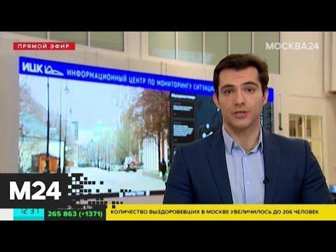 В России зарегистрированы