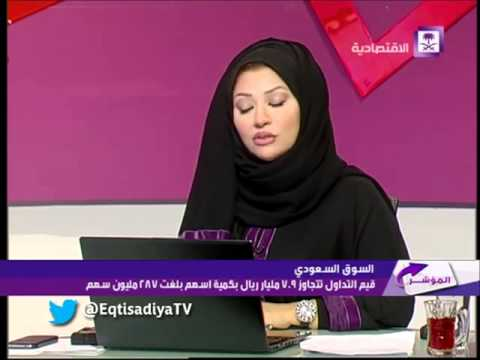 مقابلة أ.بسام العبيد في برنامج المؤشر قناة السعودية الإقتصادية