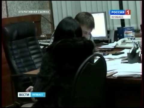 Секс знакомства в Кемеровской области — Девушка ищет парня