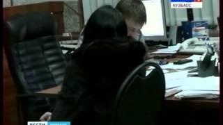 Задержание в кемеровской сауне