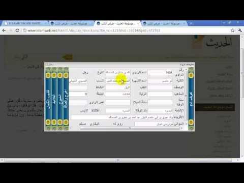 Belajar Takhrij Hadits Online