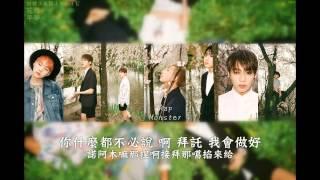 【中字+空耳+認聲】BTS 防彈少年團 - I Need U