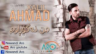Ahmad Xalil (Mn Nagorawm) 2018 Track 1 ARO