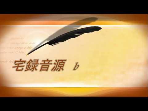 敬愛する井上陽水cover sound 女神(2018)