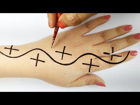 आसान मेहँदी लगाना सीखे - इस नई ट्रिक से मेहँदी लगा के तो देखे - Mehndi Trick - Easy Mehndi Design