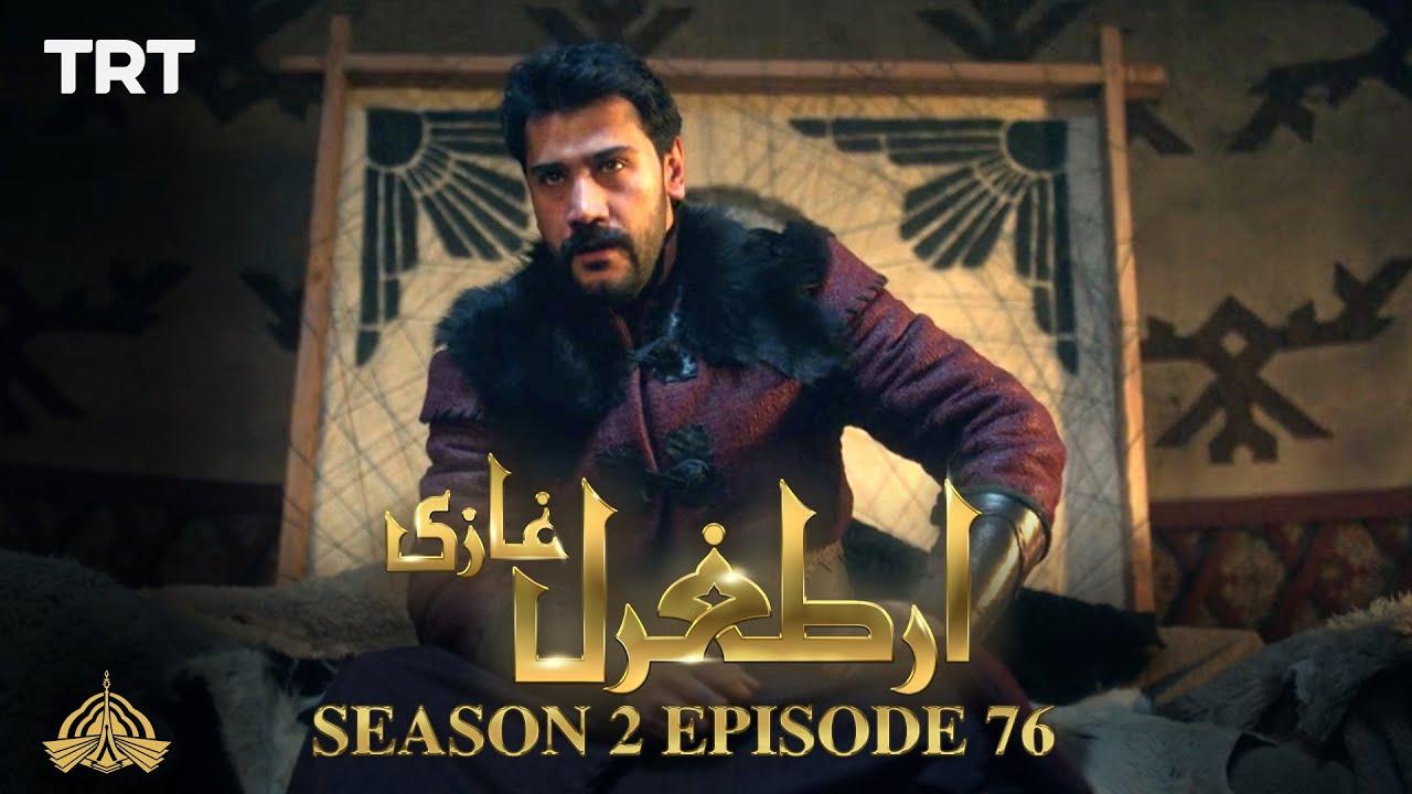 Download Ertugrul Ghazi Urdu   Episode 76  Season 2