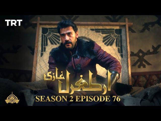 Ertugrul Ghazi Urdu | Episode 76| Season 2