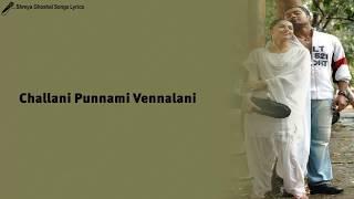 Preminche Premava Song | Lyrical Video | Nuvvu Nenu Prema