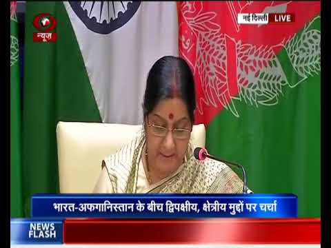 EAM Sushma Swaraj & Afghan Foreign Minister issue joint press statement