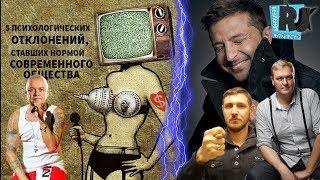 Зеленский – новый враг России? Киселев-шоу будущего / Нам поступают угрозы.