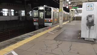 【ゆっくり鉄道旅】ムーンライトながらに乗りました。【弾丸東京編】
