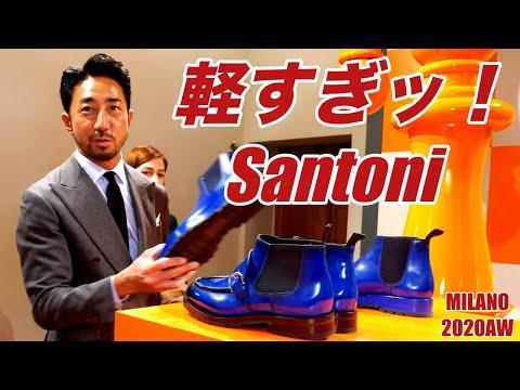 【このブーツ、凄い!】干場が唸ったサントーニの新作とは?