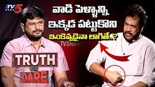 Hero Sivaji Sensational Interview On 3 Capitals To AP | TV5 Murthy Truth Or Dare | TV5 News