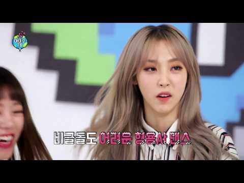 본격 아이돌 혜자방송 '아이돌에 미치고, 아미고TV' 마마무 풀버젼