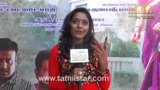 Sunalakshmi At Perazhagi Movie Audio Launch