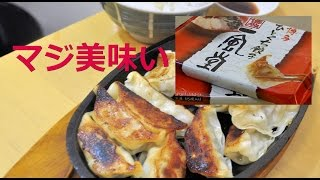 餃子はご飯が進みます、釜で炊くご飯も美味しい! こだわりは鉄のフライ...