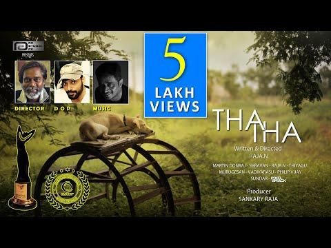 THATHA Tamil Short Film Official