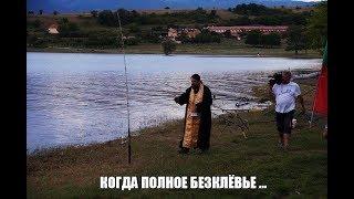 приколы на рыбалке 2019 до слез // пьяные на рыбалке // угарная рыбалка /  новые приколы