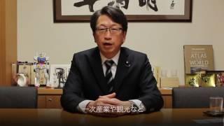 第一次産業ネット メッセージ特集 Vol.2 衆議院議員 平将明氏 インタビュー