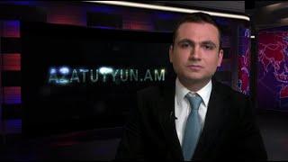 «Ազատություն» TV լրատվական կենտրոն, 2-ը հուլիսի, 2015թ․