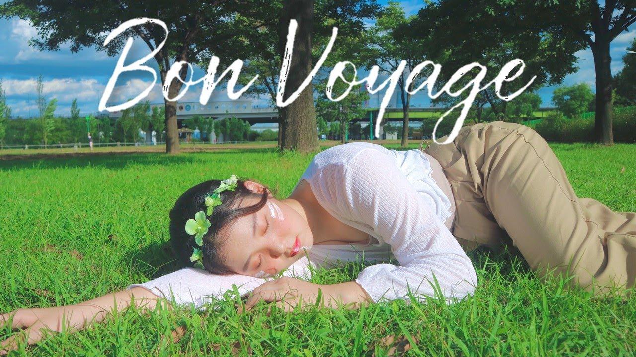 유아(YooA) - '숲의 아이'(Bon voyage)   커버댄스 Dance Cover By FRONTING