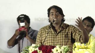 Cinema Yevan Appan veetu sothu illa!    Vijay Sethupathi electrifying speech @ Chennai Film Festival