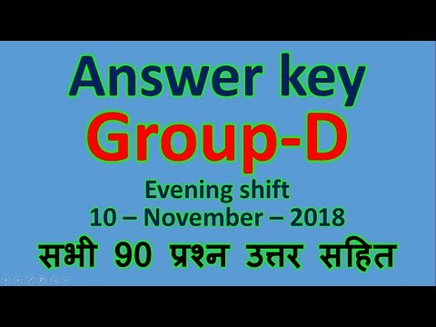 Haryana Group-D Evening shift Answer key 10 November 2018 | सभी 90 प्रश्न उत्तर सहित |Study Zone|