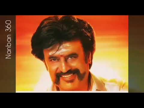 Petta Maranam Mass Song With Lyrics