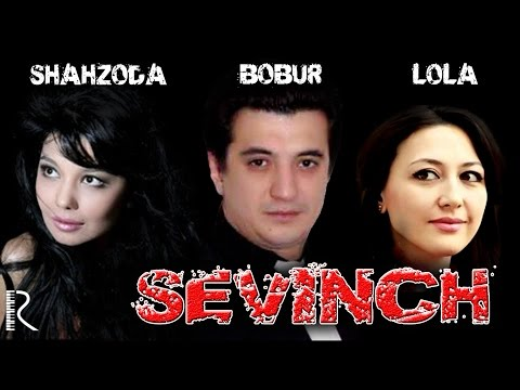Sevinch (o'zbek film) | Севинч (узбекфильм) #UydaQoling