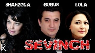 Sevinch (o'zbek film) | Севинч (узбекфильм)