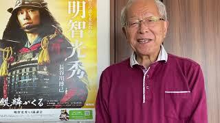 斎藤道三と息子高政(義龍)との戦い、長良川の戦いの回でした。放送のような親子の一騎打ちは-本当にあったのか??