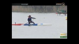 В Краснодаре прошли всероссийские соревнования по гребле